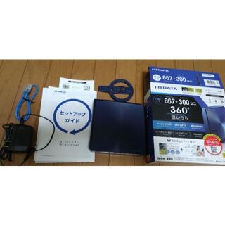IODATA - アイ・オー・データ  WN-AX2033GR2 Wi-Fi 無線LAN ルーター