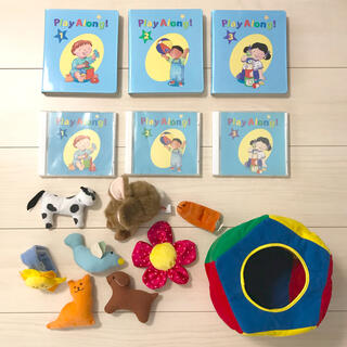 Disney - 【字幕あり】DWE プレイアロングCD・DVDセット ★ 正規購入