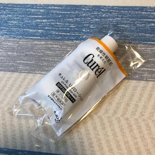 キュレル(Curel)のキュレル UVローション(乳液/ミルク)