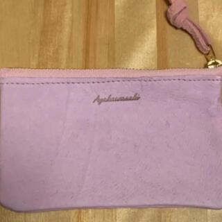 アリシアスタン(ALEXIA STAM)のaya kawasakiアヤカワサキ新品未使用pig leatherポーチ(ポーチ)