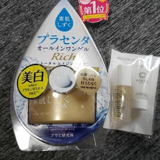 アサヒ(アサヒ)の素肌しずく現品&金華ゴールド化粧品セット(オールインワン化粧品)