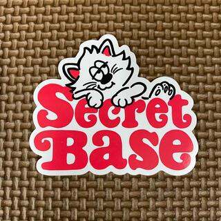 シークレットベース(SECRETBASE)のVERDY SECRET BASE 非売品 ステッカー(その他)