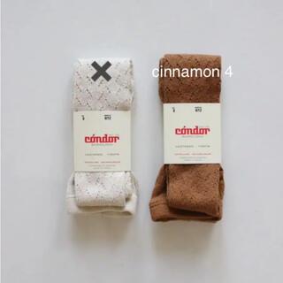 こどもビームス - Condor warm cotton openwork tights 4