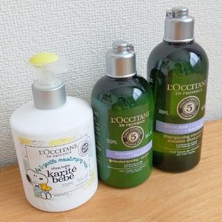 L'OCCITANE - ロクシタン シア ベイビーモイスチャーミルク バランシング シャンプー セット