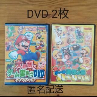 てれびげーむマガジン 特別付録 DVD 2枚