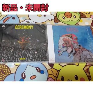 米津玄師「STRAY SHEEP」King Gnu「CEREMONY」2枚セット