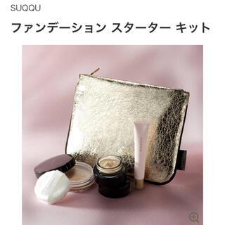 SUQQU - suqqu クリスマスコフレ120