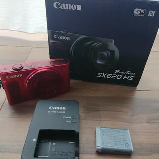 Canon - canon Power Shot SX620 HS