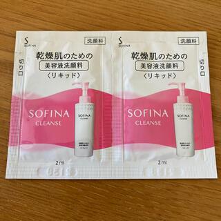 SOFINA - ソフィーナ美容液洗顔料