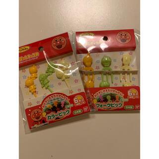 バンダイ(BANDAI)の国産 アンパンマンピック 2袋(食器)