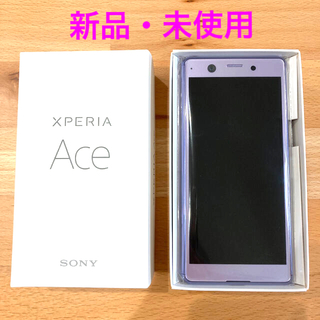 SONY - Xperia Ace Purple 64 GB SIMフリー
