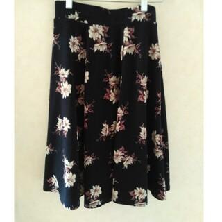 シマムラ(しまむら)の花柄スカート(ひざ丈スカート)