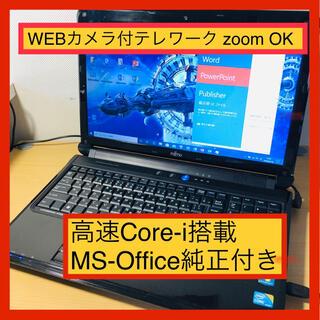 A6-Core-i WEBカメラ+オフィス付■富士通■Win10