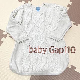 babyGap ニットワンピース