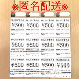 クリエイトレストランツ株主優待(レストラン/食事券)