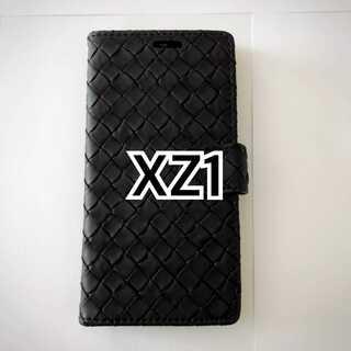XZ1 ブラック リッチメッシュ