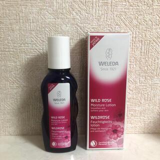 ヴェレダ(WELEDA)の【新品】WELEDA ヴェレダ ワイルドローズモイスチャーローション(化粧水/ローション)