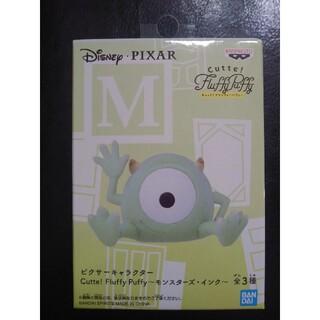 ディズニー(Disney)のCutte! Fluffy Puffy モンスターズ・インク(キャラクターグッズ)