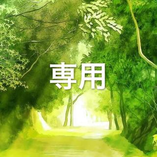 SUQQU - スック 123➕ブランナチュレル セット