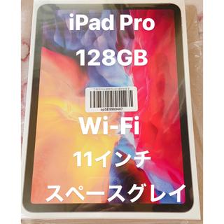 iPad - iPad pro11 第二世代 128GB Wi-Fi スペースグレイ
