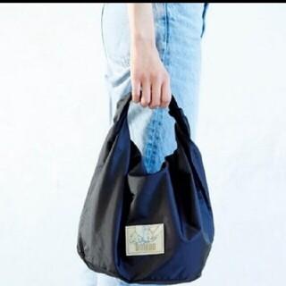 タカラジマシャ(宝島社)の◆spring 12月号 付録◆ダンボ 洗えるエコバッグ◆(エコバッグ)