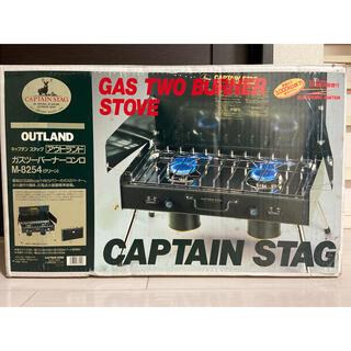 キャプテンスタッグ(CAPTAIN STAG)のガスバーナーコンロ  キャンプ(ストーブ/コンロ)