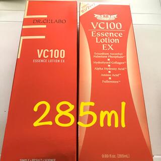 Dr.Ci Labo - ドクターシーラボ VC100 エッセンスローションEX 285ml 2個
