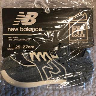 ニューバランス(New Balance)の新品 ニューバランス 靴下(ソックス)