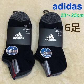 adidas - adidas アディダス 靴下 3足セット×2個 新品