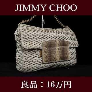JIMMY CHOO - 【全額返金保証・送料無料・良品】ジミーチュウ・ショルダーバッグ(F079)