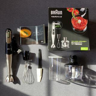 ブラウン(BRAUN)のBRAUN ブラウン マルチクイック7(調理機器)