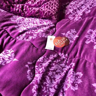 ニシカワ(西川)の西川ふわふわ綿入りボリューム毛布 アメジストピンク(毛布)