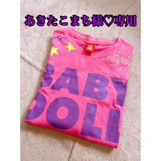 ベビードール(BABYDOLL)のBABYDOLL♡ピンク Tシャツ S(Tシャツ(半袖/袖なし))