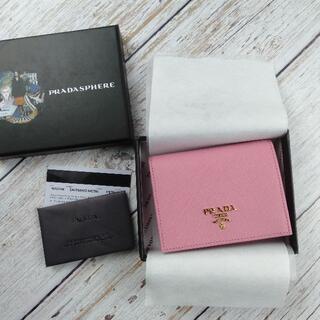 PRADA - プラダ 財布 PRADA 1MV204   レディース 二つ折り財布