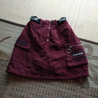 ブルークロス(bluecross)のブルークロス 美品暖かインナーパンツ付きスカート(スカート)