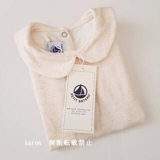 PETIT BATEAU - 新品☆ おまけつき☆ プチバトー プリント衿つき半袖ボディ 24m/86cm♡