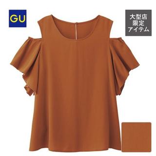 ジーユー(GU)のオフショルダーブラウス(シャツ/ブラウス(半袖/袖なし))