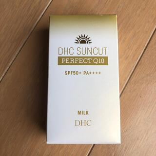 ディーエイチシー(DHC)のDHC  サンカットパーフェクトQ10ミルク(乳液/ミルク)