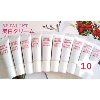 アスタリフト(ASTALIFT)の✴5g×10個  ASTALIFT  美白クリーム  サンプル(フェイスクリーム)