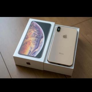 Apple - iPhonexs ゴールド 64GB AppleCare残あり