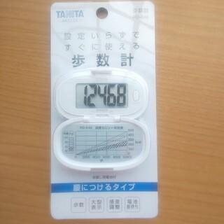 タニタ(TANITA)の新品未使用 歩数計(ウォーキング)