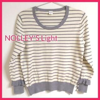 ノーリーズ(NOLLEY'S)のNOLLEY'S Light ニットセーター(ニット/セーター)