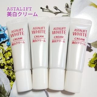 アスタリフト(ASTALIFT)の✴5g×4個  美白クリーム  ASTALIFT  サンプル(フェイスクリーム)