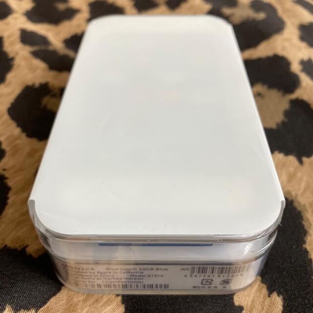 Apple(アップル)のipod touch第6世代32Gブルー スマホ/家電/カメラのオーディオ機器(ポータブルプレーヤー)の商品写真