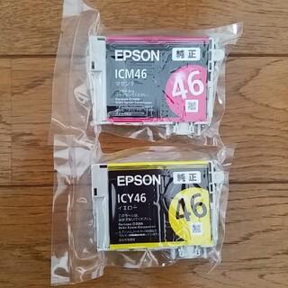 エプソン(EPSON)のEPSONカートリッジ純正(OA機器)