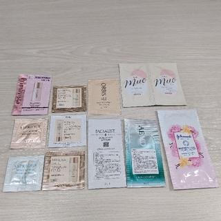 化粧品 試供品 サンプル セット まとめ売り