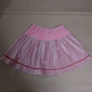 スーリー(Souris)のスーリー スカート 100 女の子(スカート)