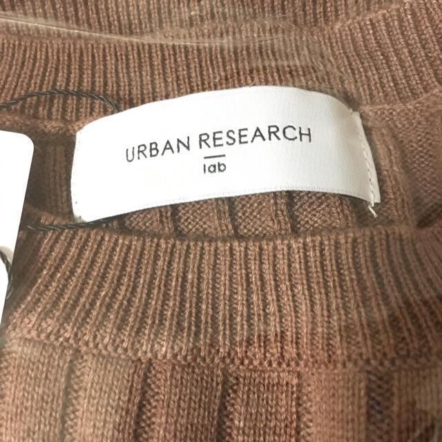 URBAN RESEARCH(アーバンリサーチ)のmiii co様専用★☆コンパクトリブニット アーバンリサーチ  レディースのトップス(ニット/セーター)の商品写真
