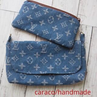 お財布shoulder 2set  blue Denim