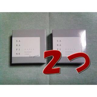 【新品未開封】サラフィネ SARAFINE 20g×2つ ※送料無料